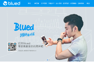 Blued Gay Dating Service